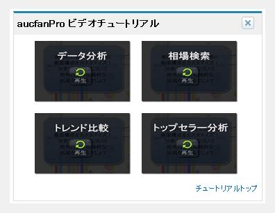 af_tutorial_img1-11