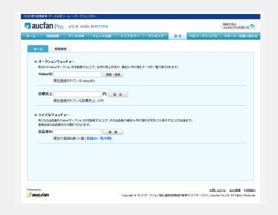 af_tutorial_img1-12
