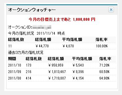 af_tutorial_img1-5