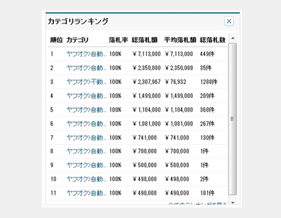 af_tutorial_img1-9