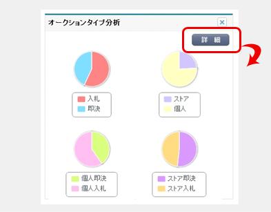 af_tutorial_img3-10