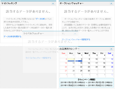 af_tutorial_img3-2