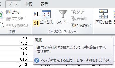 コラム1-4