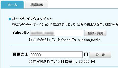 uriagemokuhyou_1